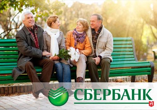 ипотека для пенсионеров условия сбербанк Сделать можно