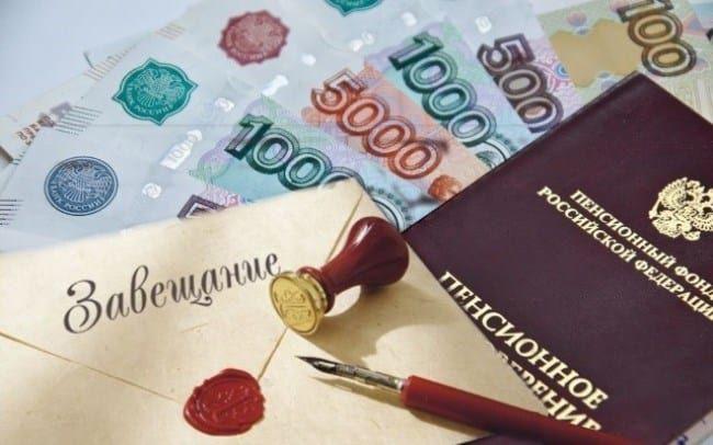 Как получить пенсию за покойного минимальная пенсия в ульяновске в 2021