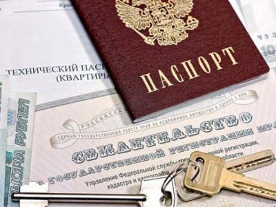 Что такое технический паспорт на квартиру и зачем он нужен, где заказать и как получить техпаспорт в 2019 году