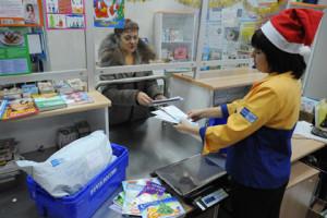 Расшифровка подписи {amp}quot;Москва-ДТИ{amp}quot; на почтовом извещении: кто отправитель и что делать с заказным письмом