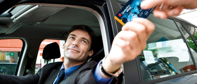 топливные карты для такси