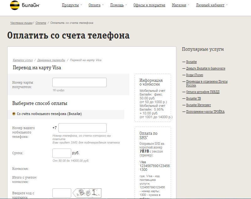 Банк восточный оставить заявку онлайн
