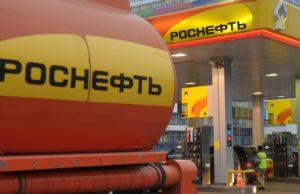 Изображение - Роснефть топливные карты rosneft-71086616-300x194