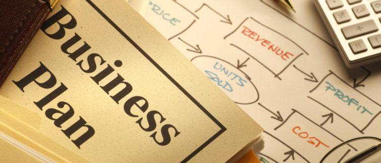 готовый бизнес план с расчетами для малого бизнеса