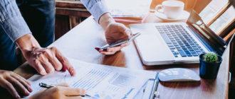 пояснения к бухгалтерскому балансу и отчету о финансовых результатах