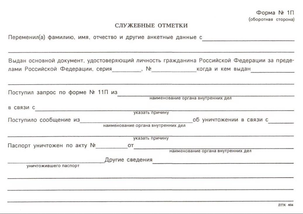 локобанк официальный сайт москва телефон бесплатной