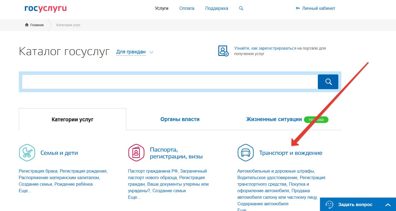 байбол кредит в москве адреса