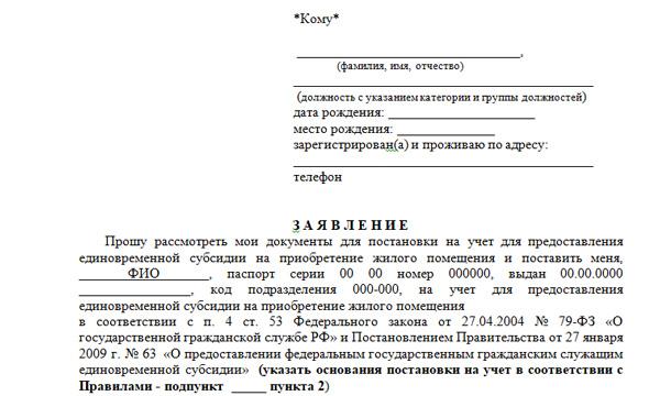 Документы для оформления заграничного паспорта