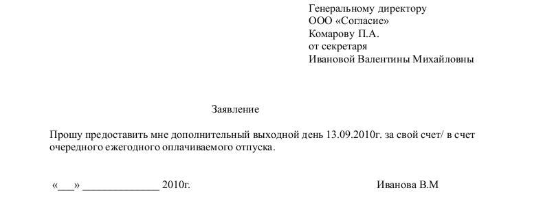 Регистрация права собственности по завещанию документы размер пошлины
