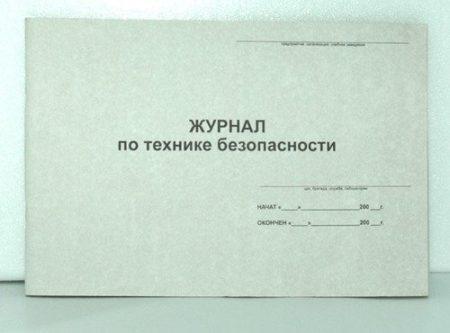 документ для отчетов по технике