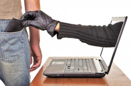 написать факты и подать заявление о мошенничестве в интернете
