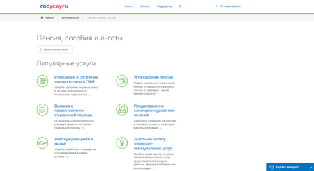 официальный сайт онлайн