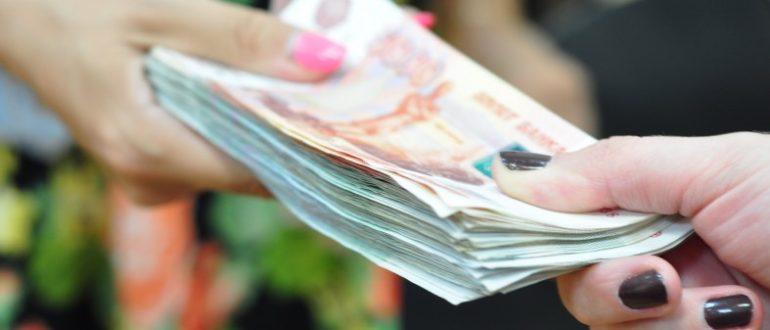 долговая расписка образец