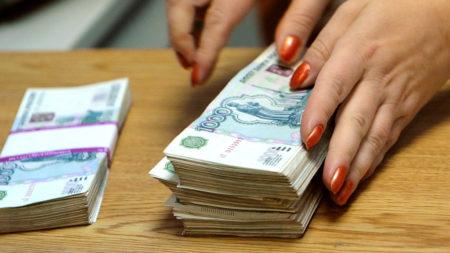 зарплата москвича