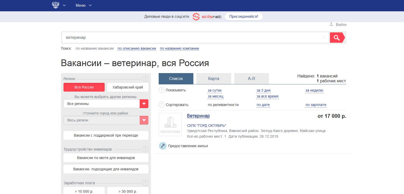 Гос пошлина на водительские права московская область