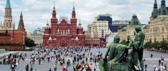 сколько граждане Украины могут находиться в России