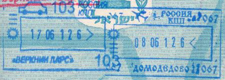 штамп на миграционной карте