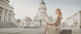 Отпуск Авансом - Кто Может Взять И В Каких Случаях