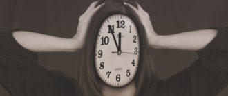 Эмансипация в 16 Лет Как Получить