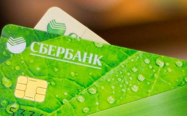 сколько стоит перевести деньги с карты сбербанка на карту сбербанка в другой регион