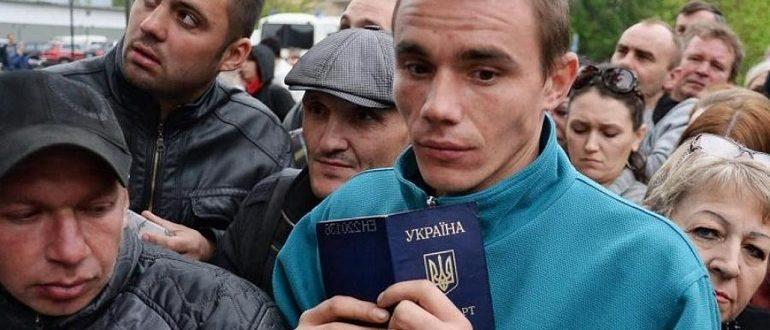 Получение гражданства РФ для украинцев