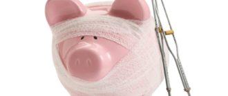 банкротство граждан: что это