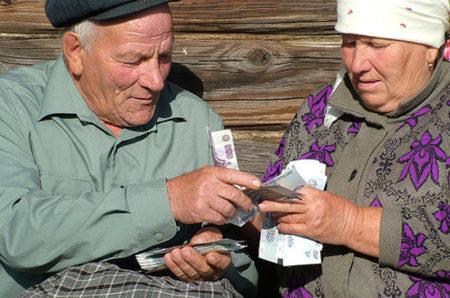 деньги за сельский стаж