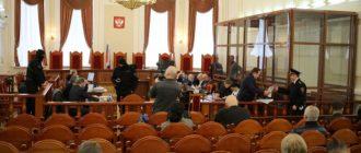 рассмотрение административного дела в суде