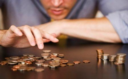 отменить задолженность
