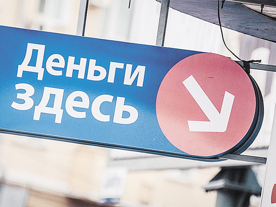 практика судебных решений по кредитам ипотека без первоначального взноса железнодорожный