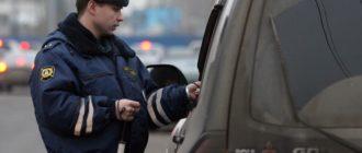 штраф за езду с недействительными правами