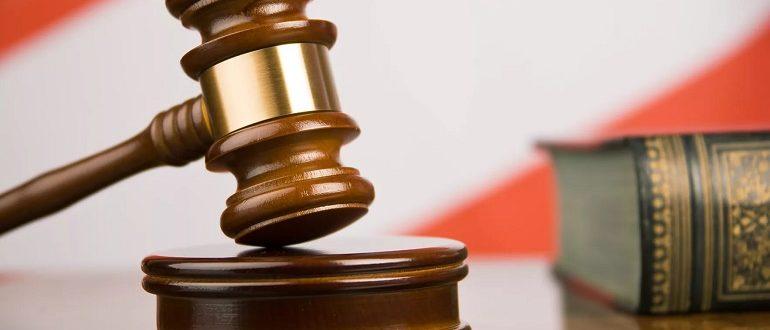 как оспорить решение суда