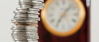 Накопительный счет: как сберечь и приумножить деньги