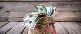 Стоит ли открывать вклады в банке: на что обратить внимание