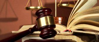 Как отыскать добросовестного юриста: подробная инструкция