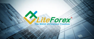 На каких условия работает LiteForex