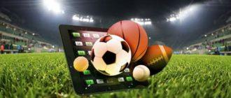 Стратегия ставок и прогнозы на спорт: как их учитывать