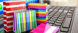 Какой магазин востребованее: офлайн или онлайн